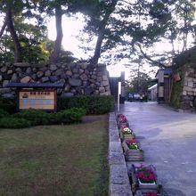 史跡高松城跡「玉藻公園」 一般開放記念無料開放