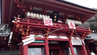 鎌倉第一の目的地