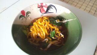 Pa Lek Boat Noodle