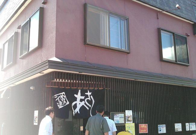 あさひ 総本店