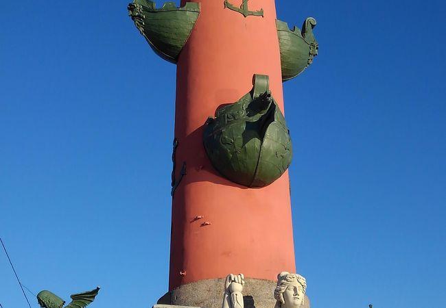 ロストラの灯台柱