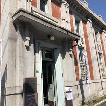 旧百三十銀行八幡支店ギャラリー