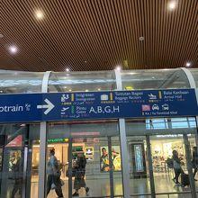 エアロトレイン (クアラルンプール国際空港)
