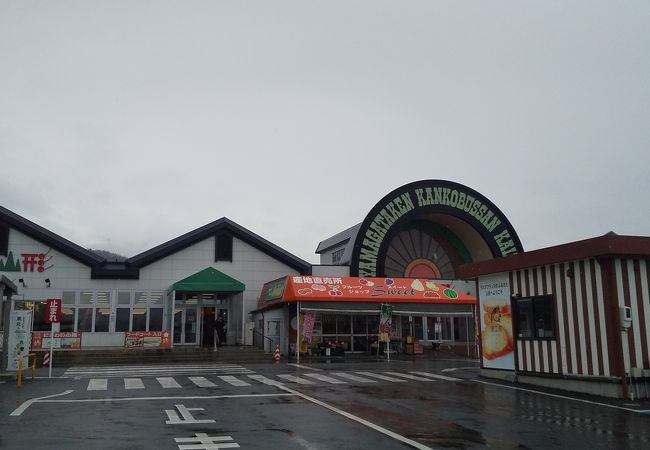 山形県観光物産館