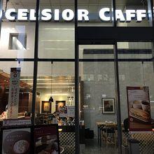 御堂筋通りにある立地最高のお手軽カフェ