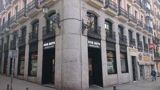 ファイブガイズ (Calle de Toledo)