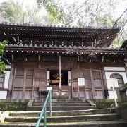 東山の高台にある時宗のお寺
