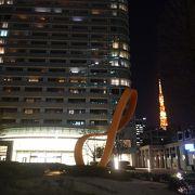 東京タワーとのコラボレーション