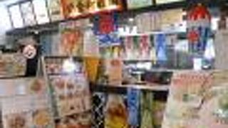 鎌倉新荘園 オリナス錦糸町店
