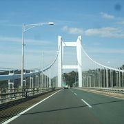 岡山県側の橋は1つだけ!