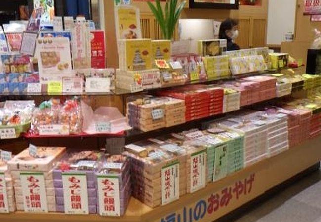福山駅の店