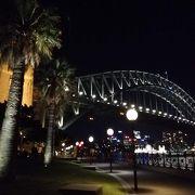 シドニーハーバーブリッジ シドニー