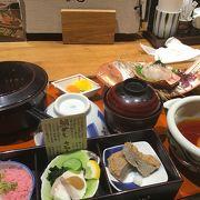愛媛の郷土料理が食べられます