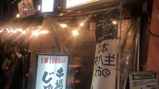 串揚げ じゅらく 上野店