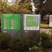 錦糸町駅の近く