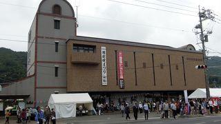 東備広域観光情報センター