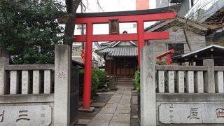 感応稲荷神社
