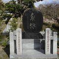 上野恩賜公園 魚塚