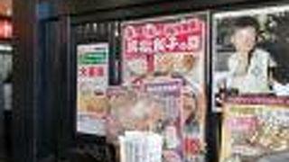 五味八珍 川島田店