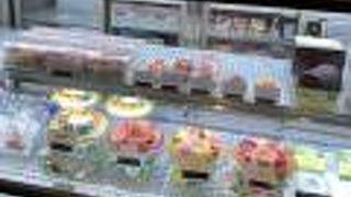 花のババロア ハバロ  PARADIS イクスピアリ店