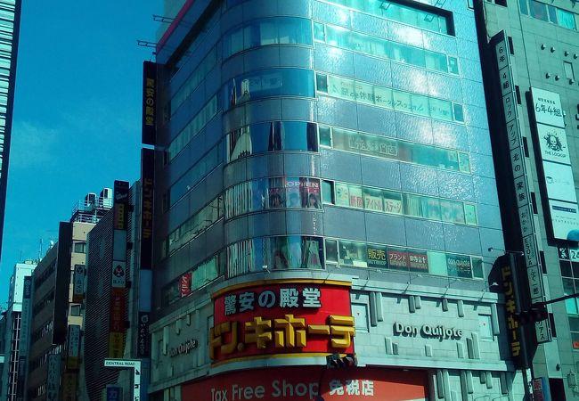 ドンキホーテ (新宿東口本店)