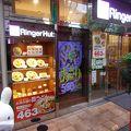 アーケード街にある長崎グルメが味わえるお店