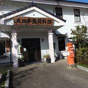 成田の羊羹の歴史が判る興味深い資料館でした