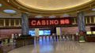 リゾートワールド・セントーサ・カジノ