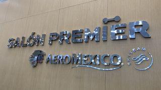 アエロメヒコ サロンプレミエラウンジ (メキシコシティ国際空港)