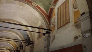 The Merchant of Venice (Spezieria All'ercole D'oro)