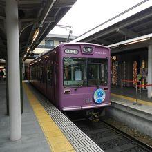 嵐山⇒四条大宮の電車