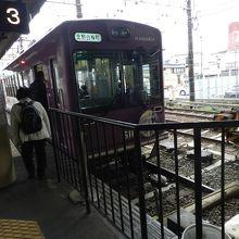 北野白梅町方面は帷子ノ辻駅で乗り換えます