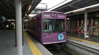 """地下鉄と嵐電がセットになった""""1DAYチケット""""が便利でお得です"""