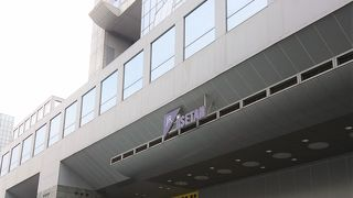 SUVACO ジェイアール 京都伊勢丹