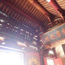 台湾府城隍廟