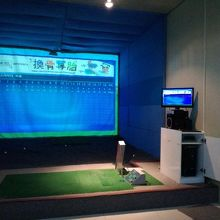 X-Zone Screen Golf