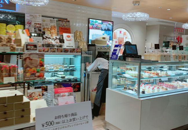 ル・パン神戸北野 伊丹空港店