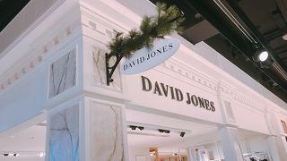デイビッドジョーンズ