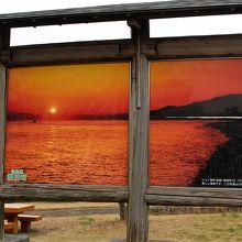 宮崎県境海岸の夕焼け写真が紹介されていました。
