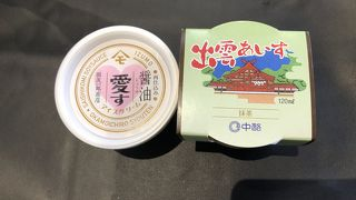 出雲空港 BLUE SKY (出発ロビー店)