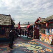 彩虹眷村の黄永阜さんの写真を撮るとお金を取られると聞いて早々と引き上げ、 近くに売りに来ていた姐さんから釈迦頭を10元で買いました。