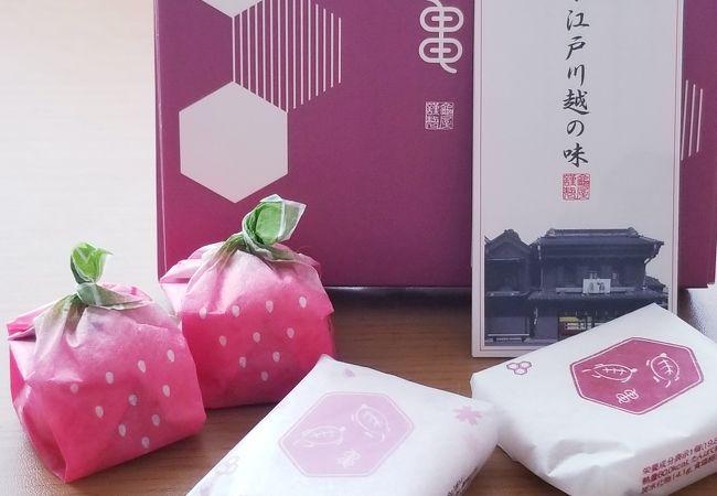 亀屋 ファミリー丸広日高店