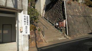 池田満寿夫 佐藤陽子創作の家