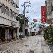 沖縄らしい街並み