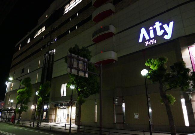 豊岡駅直結の大型商業施設
