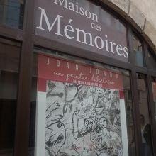 La Maison des Memoires