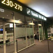 ゆったり!仁川国際空港!!