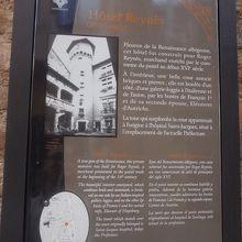 Hotel de Reynes