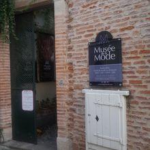 モード美術館 (Musee de la Mode)
