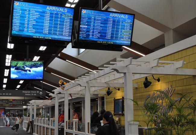 カフルイ空港 (OGG)